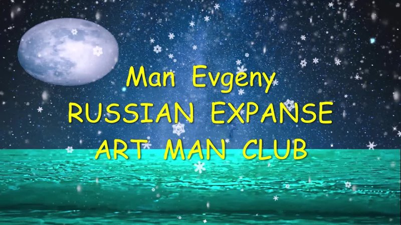 Vuelo a Saturno 2 Man Evgeny
