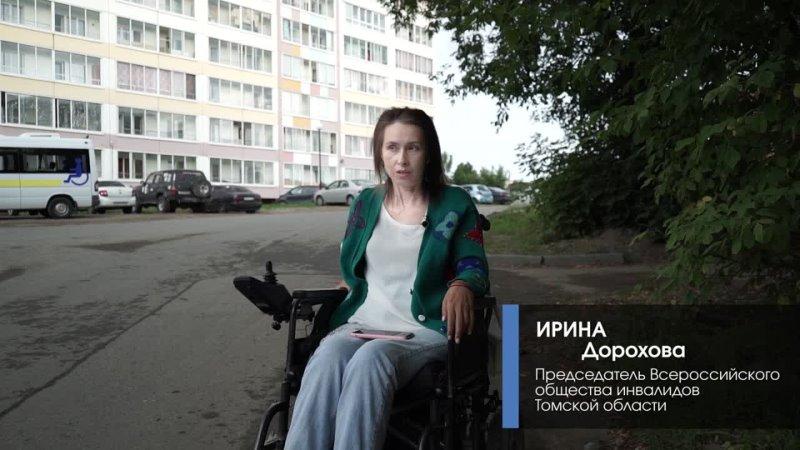 Ирина Дорохова Улица Говорова