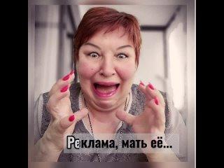 Video by Elena Dokudina
