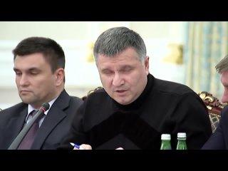 Аваков и Саакашвили... Уже история )))
