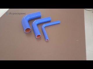 Силиконовые патрубки (угловые), d=14, 30 и 42 мм