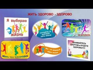 Центральная районная библиотека ст. Северская kullanıcısından video