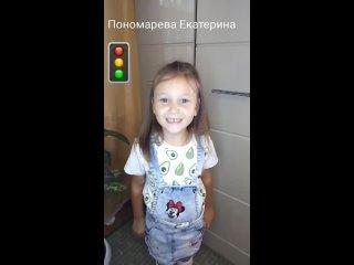 """Видео от БМАДОУ """"Детский сад N22"""""""
