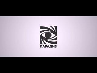 """Video by Кинотеатр """"Континент Синема - Карабаш"""""""