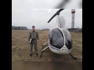 Лесопожарный центр kullanıcısından video