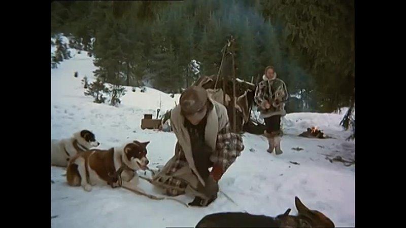 Зов предков 1972