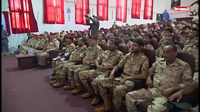 Завершение курсов переподготовки военнослужащих перешедших на сторону хуситов Дамар 26 08 2021