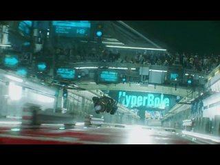 HyperBole! The Hyperball Hates You