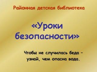 Видео от Тазовскаи Мбу-Цбс