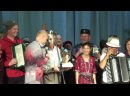 Начало Гала-концерта конкурса гармонистов и частушечников