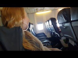 Bella Mur отсосала в самолете - азиатка бдсм на вебку группавуха оргия свингеры свинг сексвайф в чулках wet porn gloryhоle