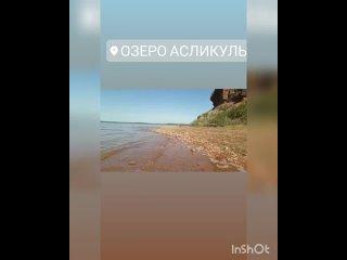 Видео от Алины Хамидуллиной