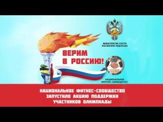 БЕЛАЯ ПОЛОСА. Семейный фитнес центр в Орле kullanıcısından video