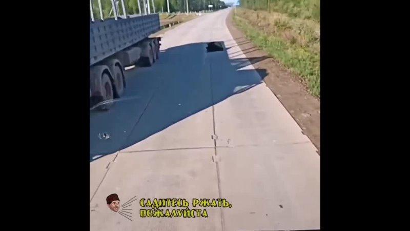 Рэкет на дороге