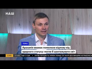 ДОЛЖЕНКОВ_ Інтереси України стали розмінною монетою в альянсі США та Росії проти