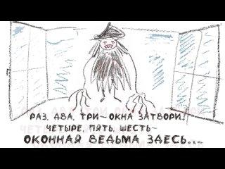 Video da Отражение: город Орск
