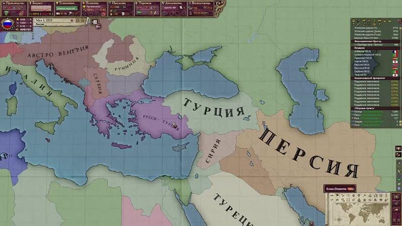 Katarhont СОЗДАЕМ ООН В Victoria 2 Российская империя №10