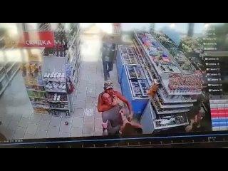 Задержание насильника