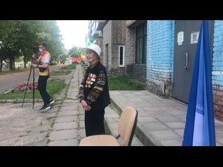 Волонтеры Победы поздравили ветерана с 93 днем рождения