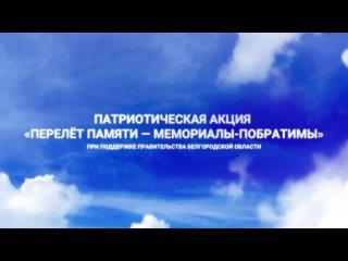 """Районная газета """"МАЯК"""" kullanıcısından video"""