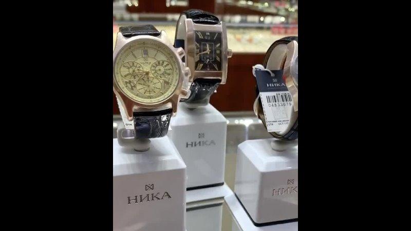 Мужская коллекция золотых часов Ника Сеть фирменных магазинов ПодарокСити г Шахты Советская 143 Советская 176 Тел 7