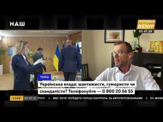 Вакаров_ Росія готова воювати за те, що Україна не вступить в НАТО. НАШ
