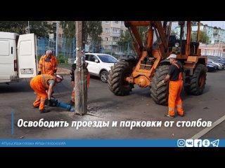 Пульс Ивантеевки kullanıcısından video