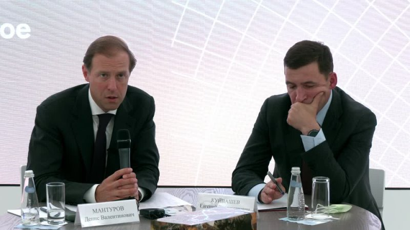 Промышленность России реальность и перспективы