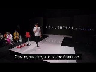 Видео от Like Центр Екатеринбург   Бизнес-сообщество