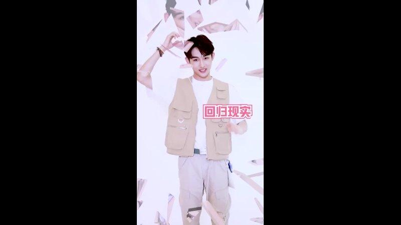 210625 奔跑吧 Weibo update