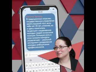 Наталия Эрпшер — заместитель начальника департамента управления персоналом ПАО «Россети»