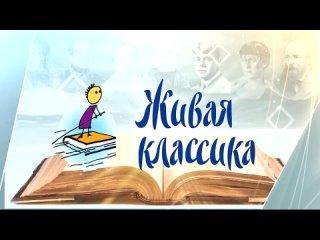 Detskaya Biblioteka-Mkuk-Tsb-Tsptan video