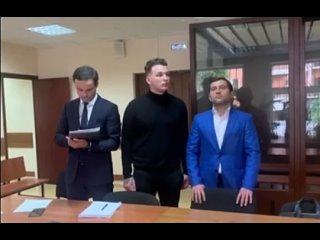 Пранкер Эдвард Билл слушает приговор