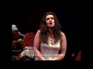 Прокофьев С.С. Опера «Огненный ангел». ГАМТ (1993)