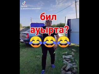 БИЛ АУЫРТА Башкирский Юмор Фаяз Янтурин көлкө шоу Колко шоу
