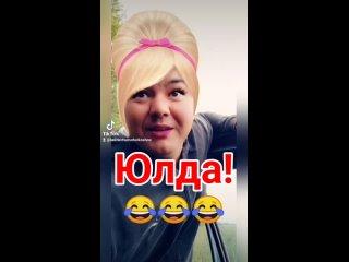 ЮЛДАШ Башкирский Юмор Фаяз Янтурин көлкө шоу Колко шоу