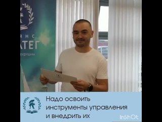 Видео от Альянс Стратег Урал