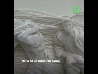 Video by Konstantin Nazarov