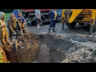 Video by ДТП Орел и автохамы