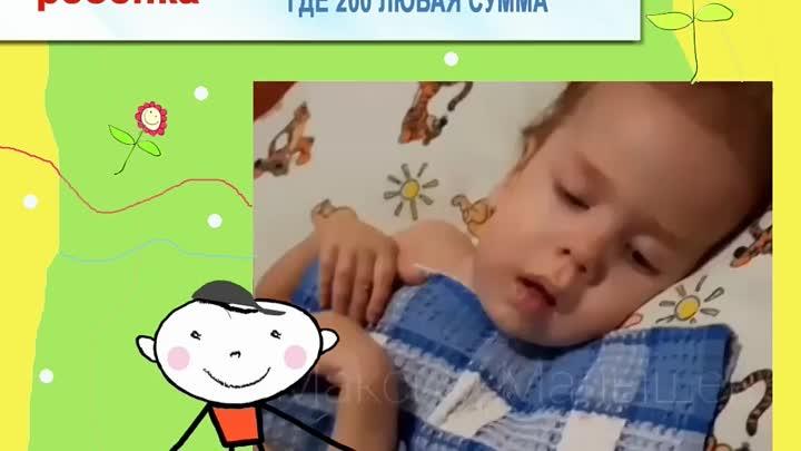 Видео от Благотворительный фонд