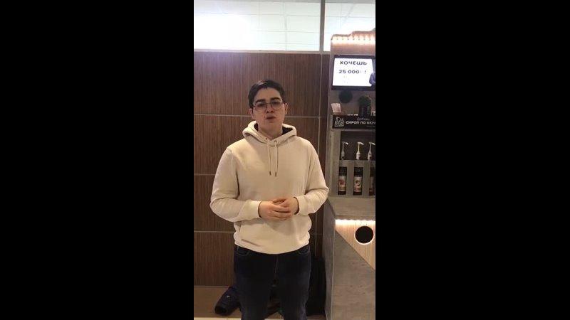 Видео от CoffeeStore