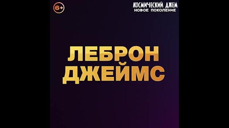 Видео от Кинотеатр ПОБЕДА Исилькуль