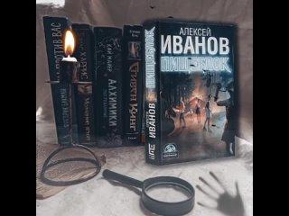 Видео от BOOK24 книжный магазин ЭКСМО-АСТ