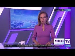 Video by ПЛОХИЕ НОВОСТИ