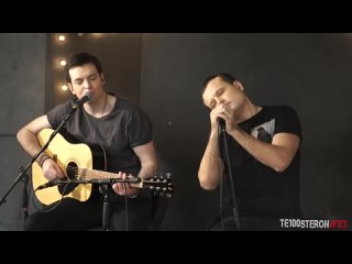 TE100STERON - Красотка (Live)
