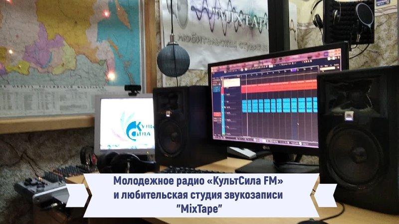 Презентация объединений специалиста Центра Калейдоскоп Чумаева Алексея Константиновича
