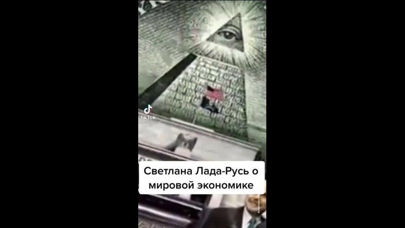 Видео от ЗА Ладу Русь