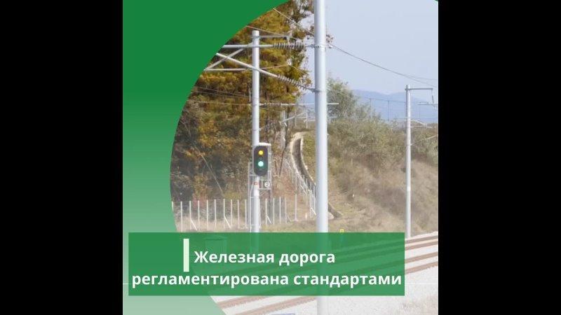 Видео от ФБУ Тюменский ЦСМ