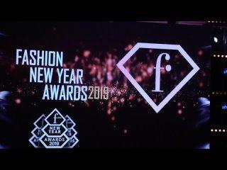 #LEGRAND на премии Fashion TV Russia