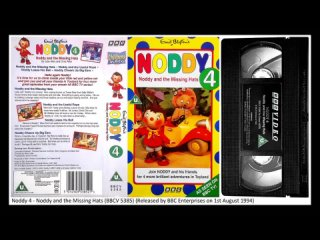 Noddy 4 - Noddy and the Missing Hats (BBCV 5385) UK VHS Opening and Closing (1994)